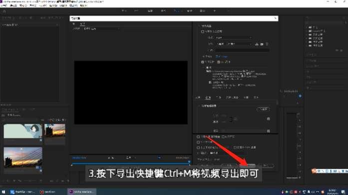 视频加动画表情包怎么弄第3步