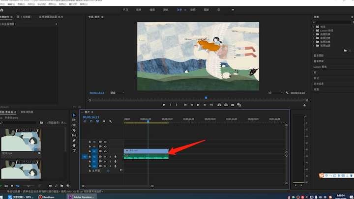 如何替换视频中的音频文件第2步