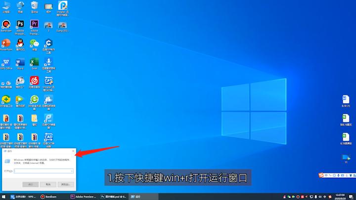 电脑怎么设置自动关机