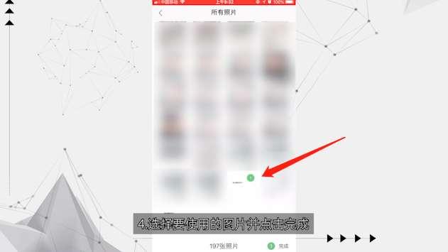 手机怎么把图片转成pdf第4步