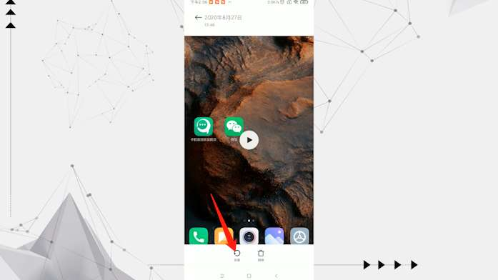 不小心误删了手机视频怎么恢复第1步