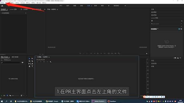 两个视频怎么合成一个第1步