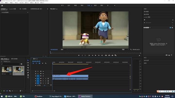 视频加文字怎么制作第1步