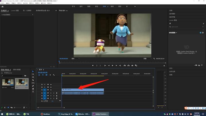 视频怎么加字幕第1步