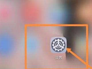 小米手机桌面app突然不见了