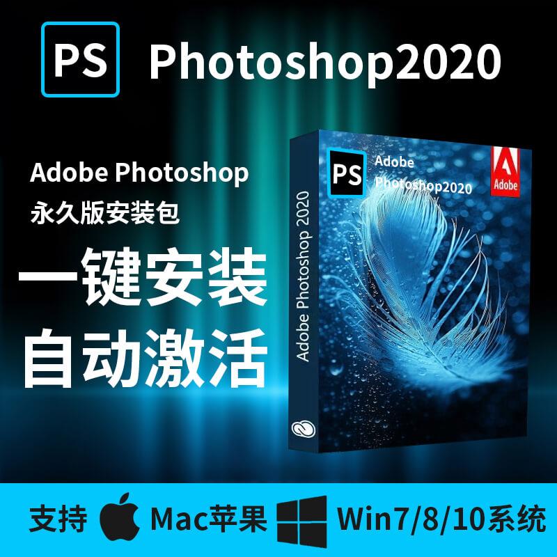 PhotoShopCC 2017系列软件简体中文版下载-官网正版激活序列号